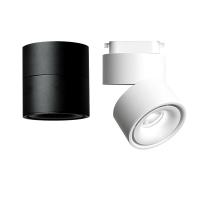 Світлодіодний трековий світильник Prima Luce AR-091