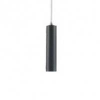 Точковий світлодіодний світильник підвісний Prima Luce PL-13 10W BK+WH