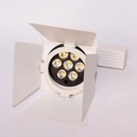 Трековий світильник Prima Luce, світлодіоди CREE, COB111, 7W