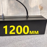 Лінійний світлодіодний світильник в алюмінієвому профілі Prima Tech (Україна) 120см