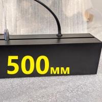 Лінійний світлодіодний світильник в алюмінієвому профілі Prima Tech (Україна) 50см