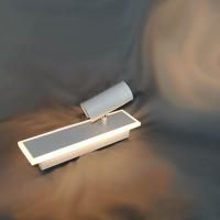 Точковий настінний світильник LED 11W+5W 3000К WL-015358