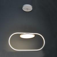 LED люстра з пультом 42W 4000К WL-015381
