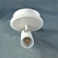 Точковий настінний світильник LED 5W+7W 3000К WL-015359