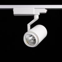 Трековий світильник Prima Luce, світлодіоди CREE, COB223L, 18W