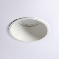 Точковий світильник вбудований під лампу GU 5.3 Prima Luce 0485-2