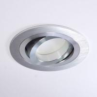 Точковий світильник вбудований під лампу GU 5.3 Prima Luce 101-AL