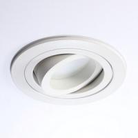 Точковий світильник вбудований під лампу GU 5.3 Prima Luce 101R