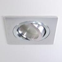 Точковий світильник вбудований під лампу GU 5.3 Prima Luce 101S